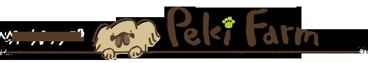ペットショップ Peki Farm | ペットと一緒に買い物ができるペットショップ