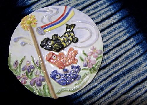 鯉のぼりの陶器 ペキファーム